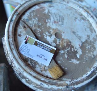 海老原塗装店のこだわり画像